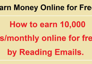 How To Get Paid To Read Emails